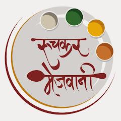 Ruchkar Mejwani