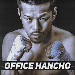 OfficeHanchoBoxing