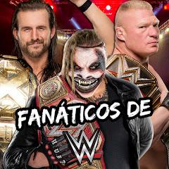 Fanáticos de WWE