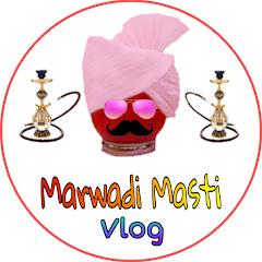 Marwadi Masti Vlog