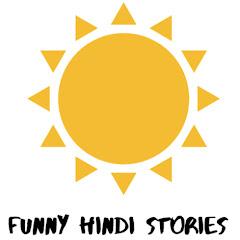 Funny Hindi Kahaniya