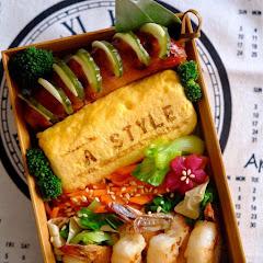 お弁当日記A Style obento