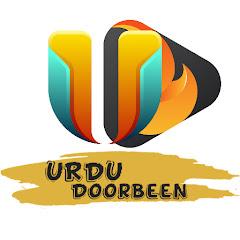 Urdu DoorBeen