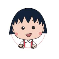 애니메이션 한국 마루코는 아홉살