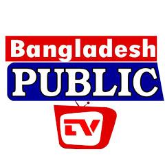 Bangladesh Public TV