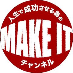 make it 〜年収3億円投資家ユースケ〜