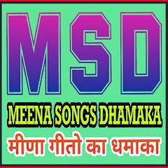 Meena Songs Dhamaka