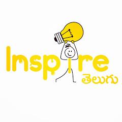 Inspire Telugu
