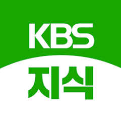 KBS지식