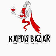 Kapda Bazar