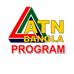 ATN Bangla Program