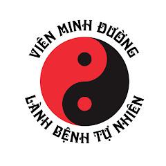 Viên Minh Đường