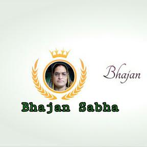 Bhajan Sabha