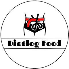 Dietlog 다이어트로그