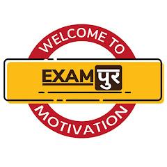 Exampur Motivation
