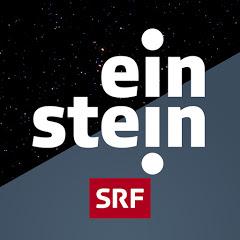 SRF Einstein