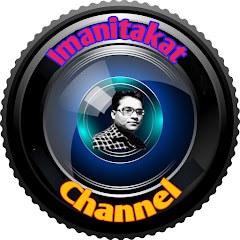 Imani Takat Channel