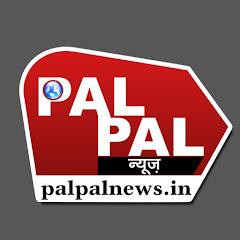 Pal Pal News
