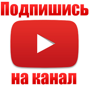 Study Music Russia
