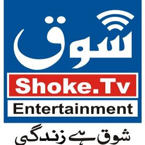 Shoke TV