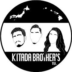 キタダブラザーズTV in ハワイ