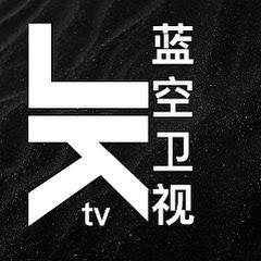 LKTv-蓝空卫视