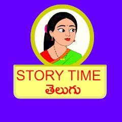 Story Time Telugu