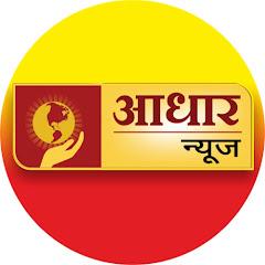 Aadhar News