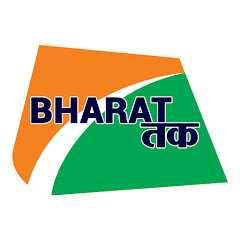 Bharat Tak