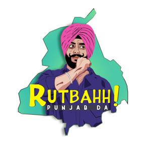 Rutbahh Punjab Da