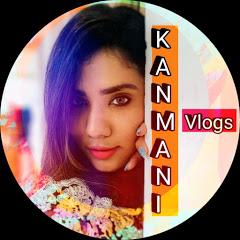 kanmani -Edhu Namba Style Vlogs