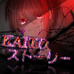 KAITOストーリー