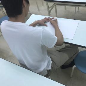 受験コーチショウ 勉強法塾