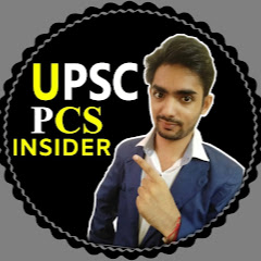 UPSC PCS Insider