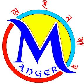 Manger Music Ministry