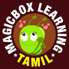 MagicBox Tamil ELS