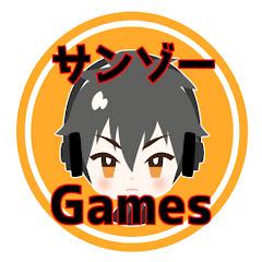 サンゾーGames