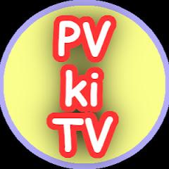 PV ki TV