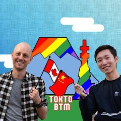 Tokyo BTM