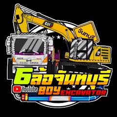 BOY Excavator 6ล้อจันทบุรี