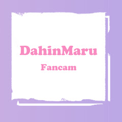 DahinMaru Fancam