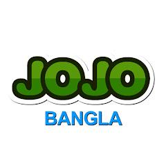 JOJO Toonz Bangla