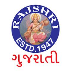 Rajshri Gujarati