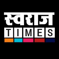 Swaraj Times