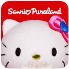 SANRIO PUROLAND CHANNEL