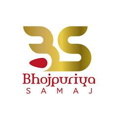 Bhojpuriya Samaj