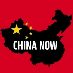 CHINA NOW[중국은 지금]