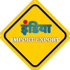 India Import Export