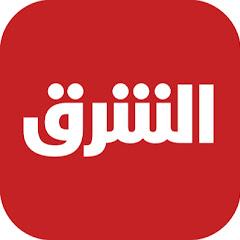 Asharq News - الشرق للأخبار