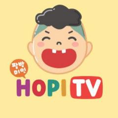 팔방미인호피TV